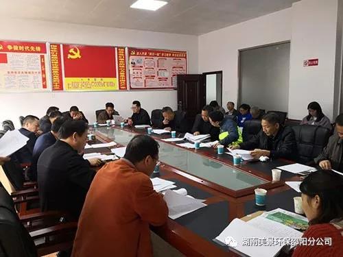 《新邵县高污染燃料禁燃区划分方案》获得通过